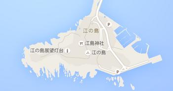 江の島.png