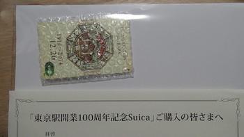 re_DSC00469.jpg